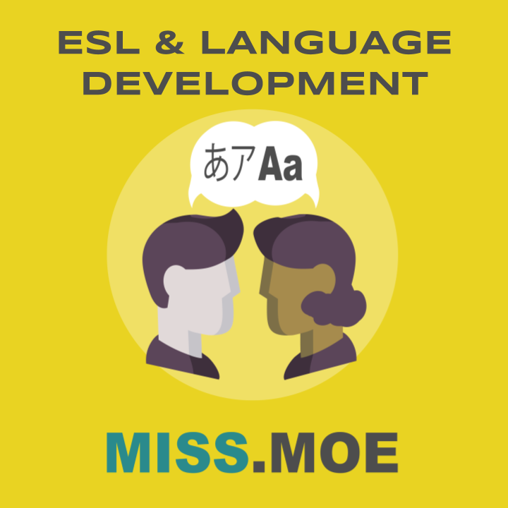 Sample of the digital badge for the ESL & Language Development category